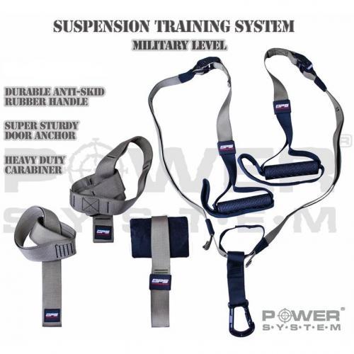 Závěsný systém Suspension Training System Khaki POWER SYSTEM
